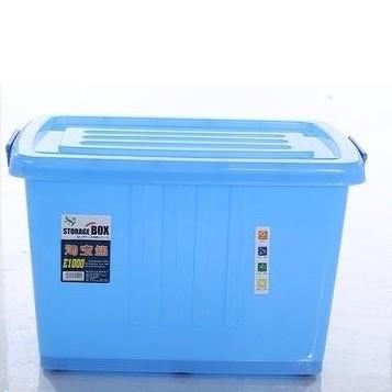 柳葉 塑料 整理箱收納盒