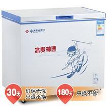 白色冷藏冷冻208L有二级定频SN/N/ST单门R600a直冷顶开门卧式冷柜机械控温 冷柜