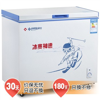 美菱 白色冷藏冷凍208L有二級定頻SN/N/ST單門R600a直冷頂開門臥式冷柜機械控溫 冷柜