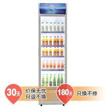 银灰色冷藏41dB2级定频温带型(N)单门178LR600a直冷侧开门立式冷柜机械控温 冷柜