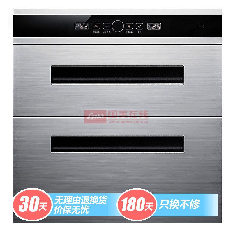 优盟 黑色91L-100L嵌入柜电脑控制 Q3消毒柜