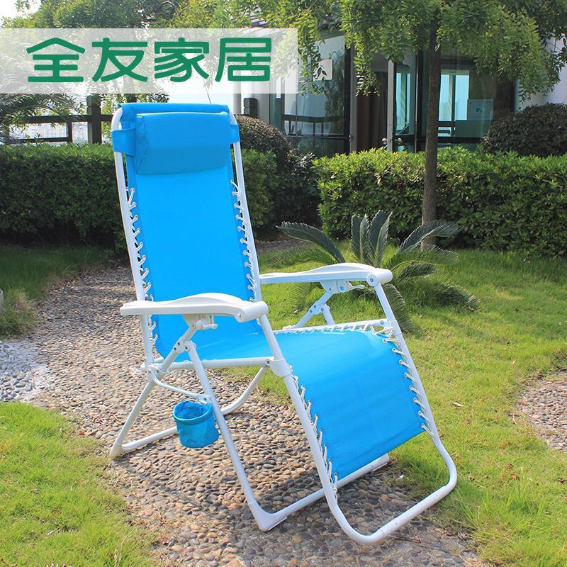 全友 成人簡約現代 折疊椅