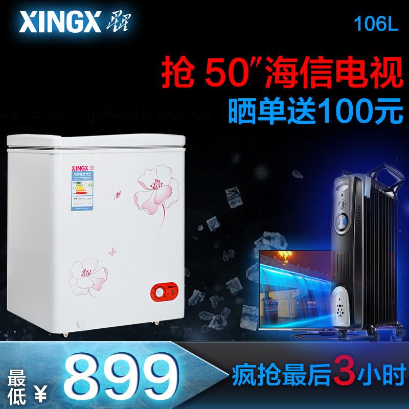 星星 白色冷藏冷冻42dB有二级定频SN/N/ST单门106L160LR600a直冷顶开门立式冷柜机械控温 冷柜