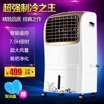 白色正常风7.5小时3档单冷型遥控式 冷风扇