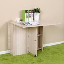 枫木色白色胡桃木色人造板刨花板/三聚氰胺板简约现代 折叠桌