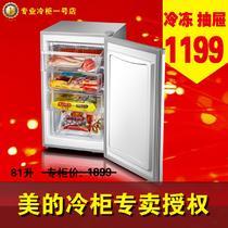 银白色冷冻定频ST单门R600a直冷侧开门卧式冷柜机械控温 冷柜