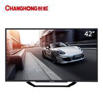 42英寸1080pLED电视A+级屏 电视机