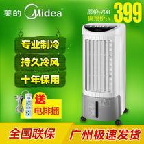 白色正常风≤60dB3档单冷型机械式 冷风扇
