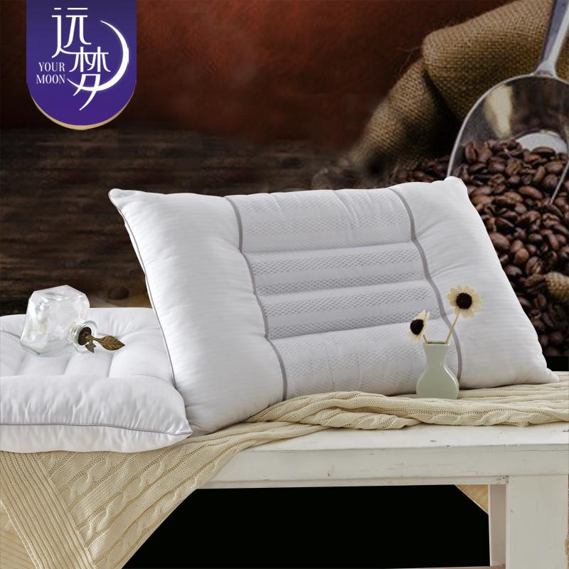 远梦七孔枕涤棉纤维枕长方形枕头