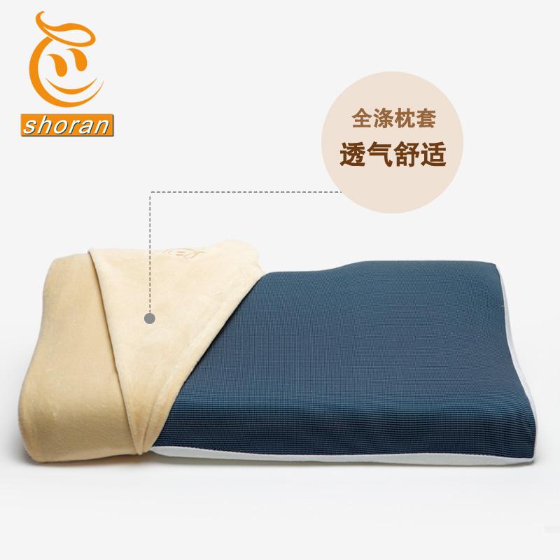小软 天鹅绒B枕竹纤维B枕一等品记忆棉长方形 枕头