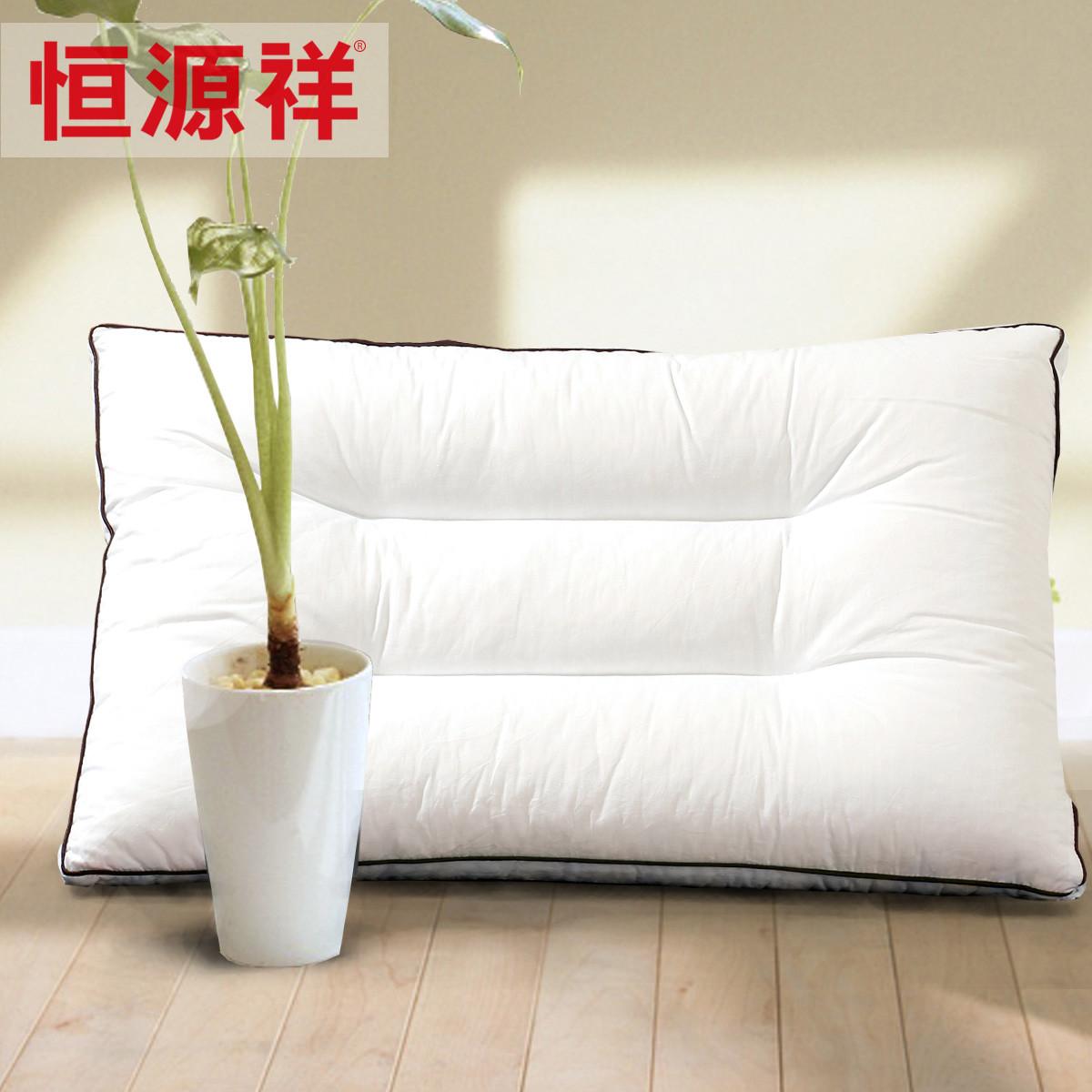 恒源祥单只装护颈枕芯斜纹布一等品棉布长方形枕头