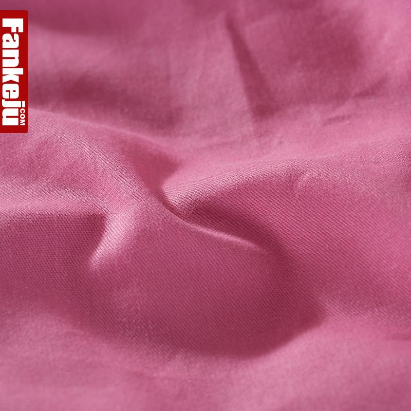 凡客居简约现代活性印花斜纹纯色床笠式简约风床品件套四件套