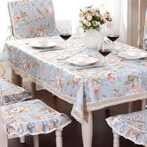 混纺植物花卉美式乡村 桌布