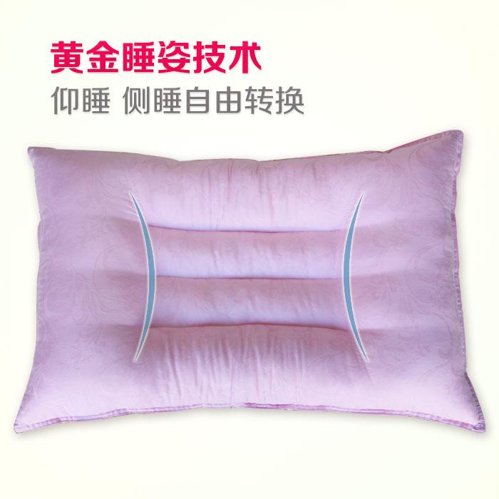 适之宝粉红色白色浅黄色斜纹布一等品棉布银杏叶长方形枕头