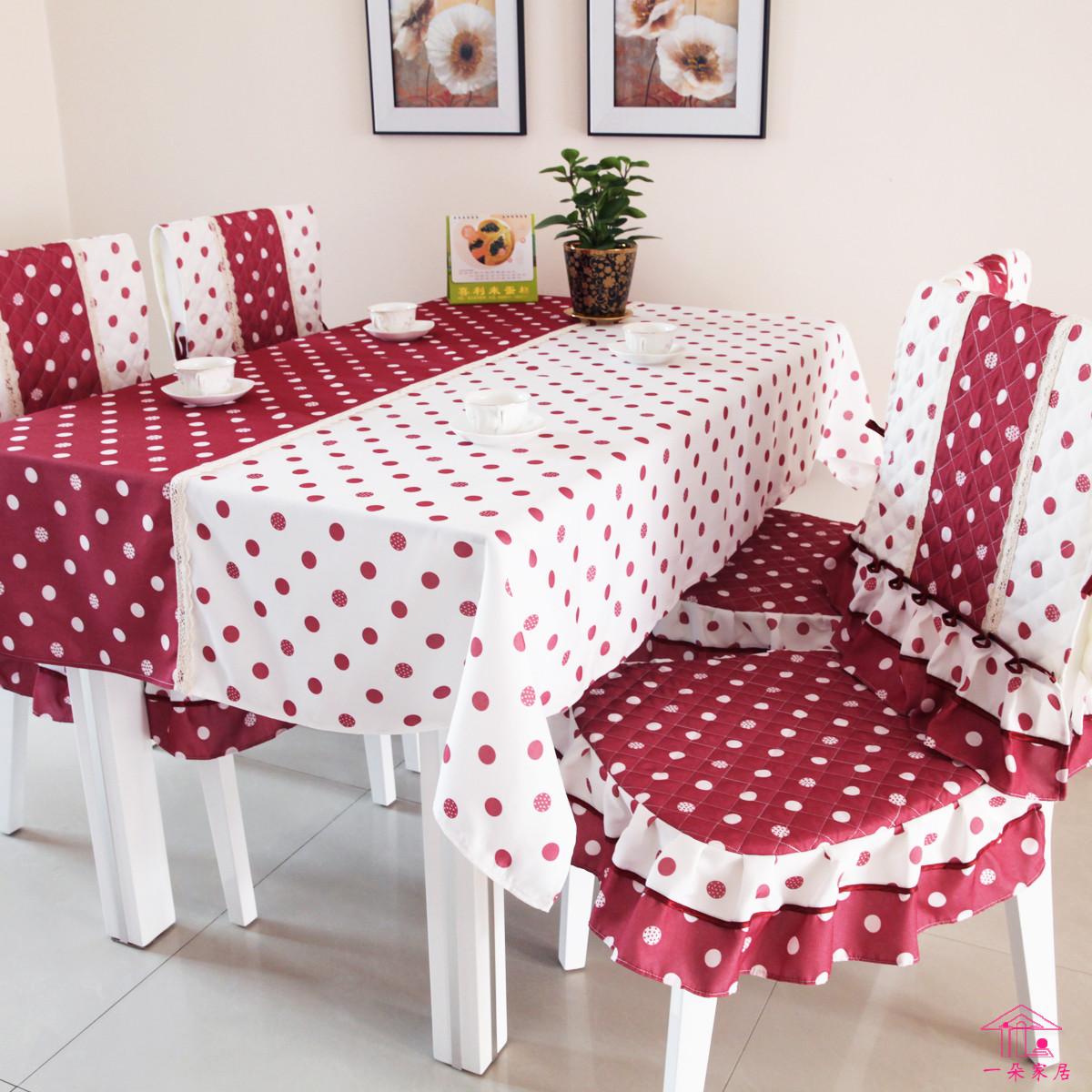 一朵布圆圈日式--桌布