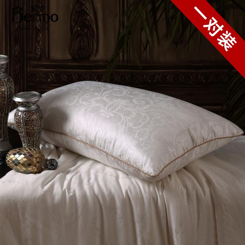 宝缦 枕头(一对装)长方形 枕头