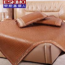 凉席套件折叠式 凉席