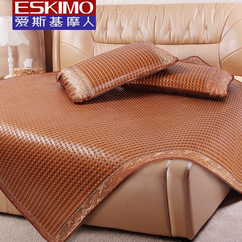 爱斯基摩人 凉席套件折叠式 凉席