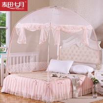 玻璃纤维管蚊帐MGB0101蒙古包式通用 蚊帐