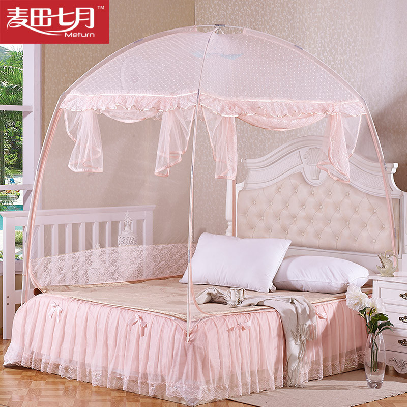 麦田七月 MAI TIAN QI YUE 玻璃纤维管蚊帐MGB0101蒙古包式通用 蚊帐