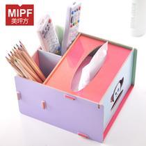 眨眼猴微笑猴 纸巾盒