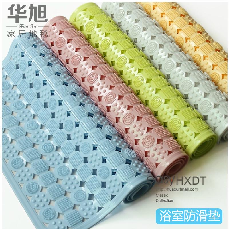 華旭 PVC衛浴純色簡約現代機器織造 地墊