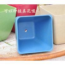 塑料田园 JQ205花盆