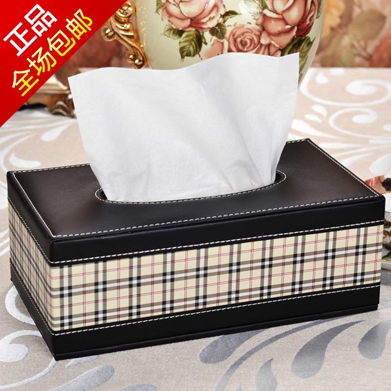 辉航 小号大号 格仔纹长方形纸巾盒纸巾盒