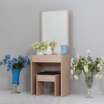 组装刨花板/三聚氰胺板框架结构储藏成人简约现代 梳妆台