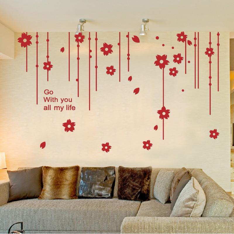 馨翔立体墙贴植物花卉墙贴