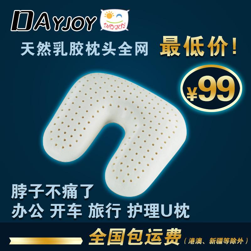 进口天鹅绒套优等品乳胶型枕头