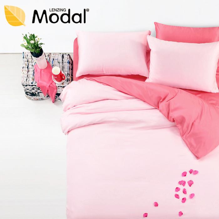 慢漫简约现代天丝活性印花贡缎纯色床笠式简约风床品件套四件套