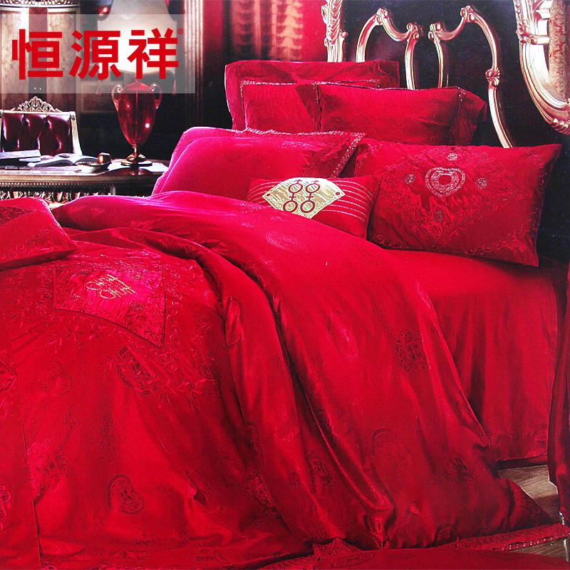 恒源祥新古典后现代贴布绣提花一等品植物花卉床单式古典民族风床品件套四件套