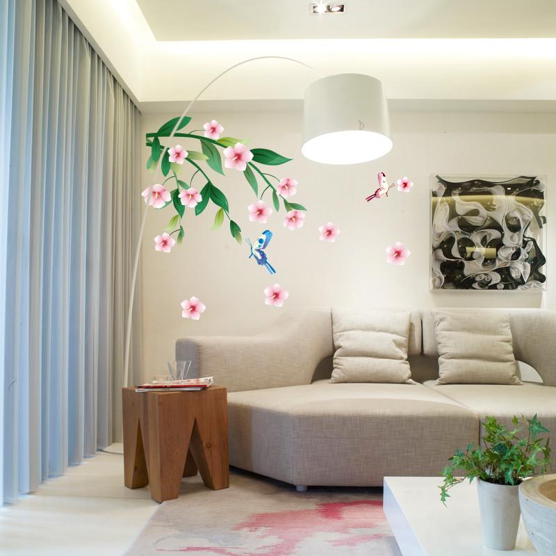 缔卡平面花开富贵墙贴植物花卉墙贴