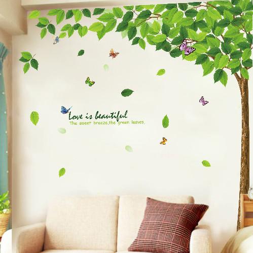 柠檬树 平面XY1092墙贴植物花卉 墙贴