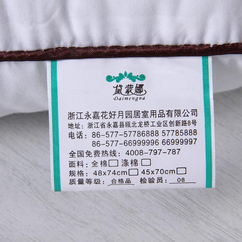 黛蒙娜棉布长方形枕头