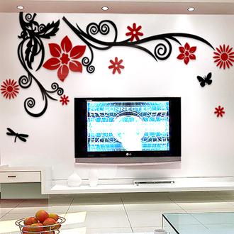 画爱立体-墙贴植物花卉墙贴