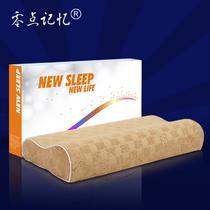 优等品涤棉记忆棉B5007长方形 枕头