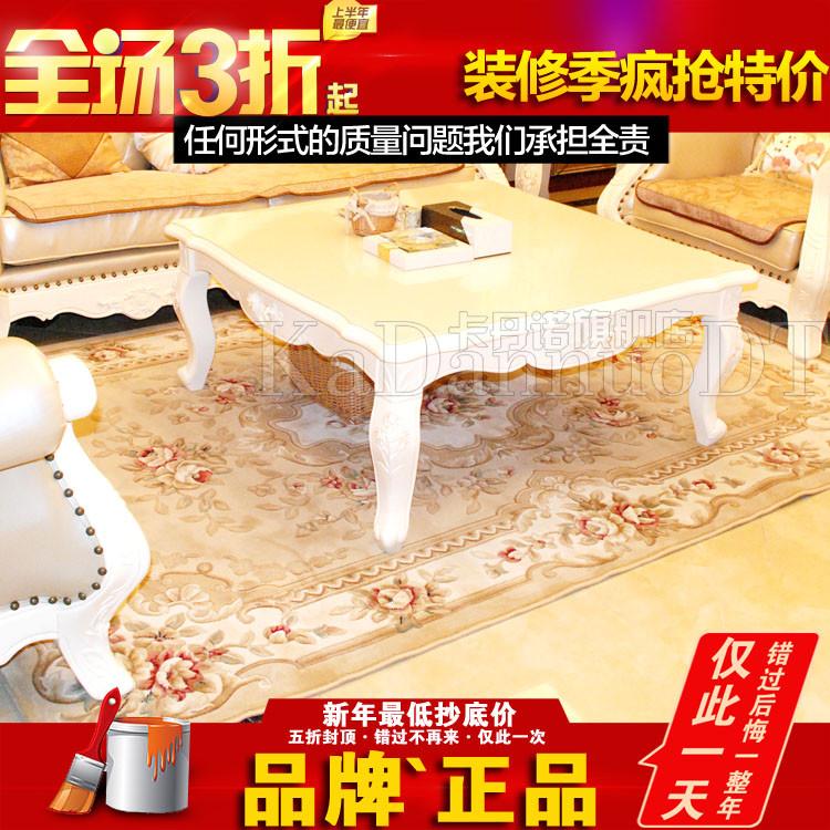 卡丹諾 羊毛歐式植物花卉長方形歐美機器織造 地毯