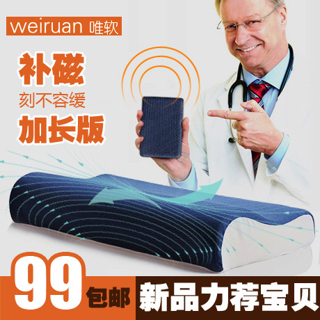 唯软 斜纹布优等品棉布记忆棉长方形 WR-blcl6030枕头