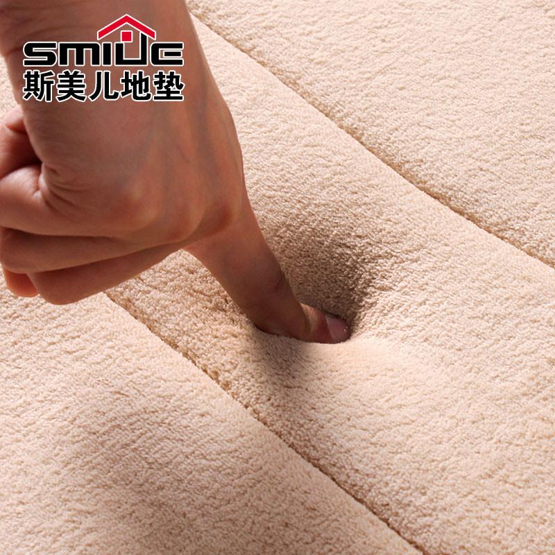 斯美儿绒面卫浴条纹简约现代机器织造-地垫