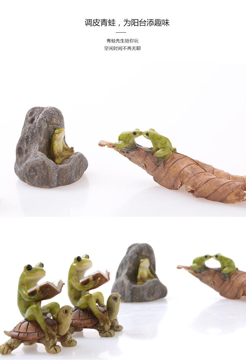 mwh调皮青蛙摆件-爱妮梦蛙骑龟 思考 情侣树叶3070005