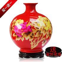 陶瓷台面HX150025花瓶现代中式 花瓶