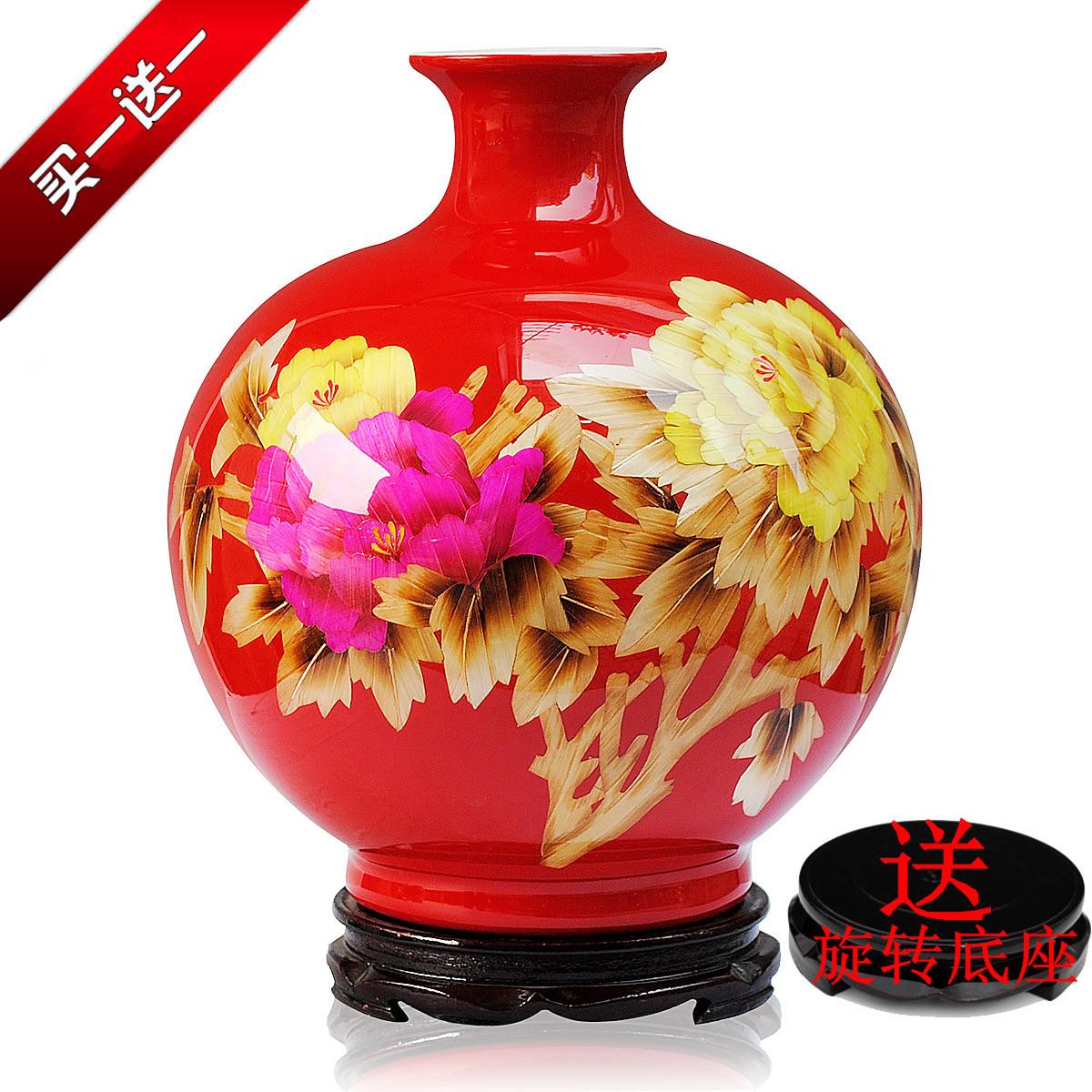 鸿轩 陶瓷台面HX150025花瓶现代中式 花瓶