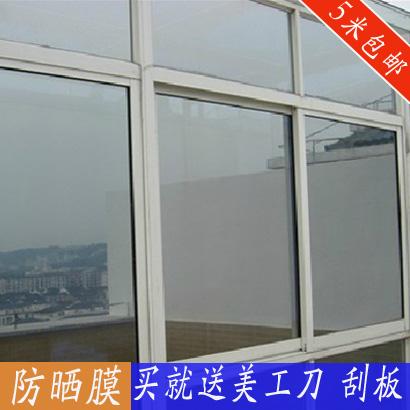莫泰静物-玻璃贴膜
