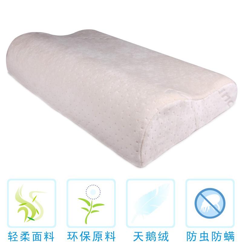 馨梦妮 纯白色浅黄色一等品涤棉记忆棉长方形 枕头护颈枕
