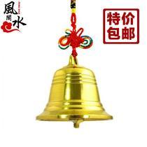 铜镇宅现代中式 风铃