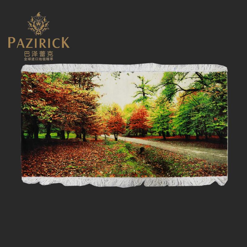 巴泽蕾克 羊毛手工挂毯长方形风景简约现代 挂毯