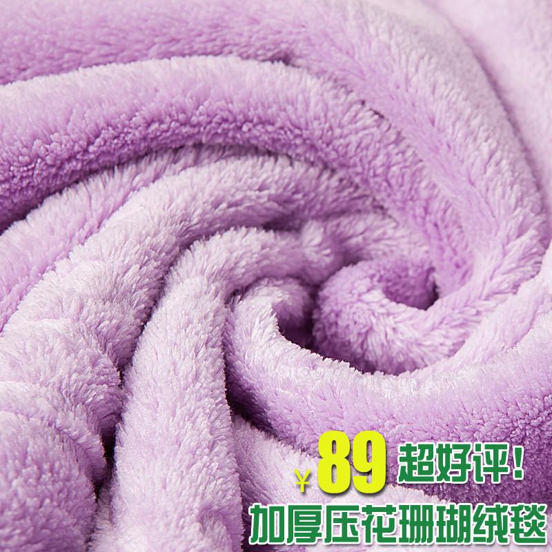 真愛美家 2%-3%珊瑚絨毯一等品冬季純色簡約現代 毛毯