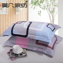 棉布枕套一等品单人枕用 枕套